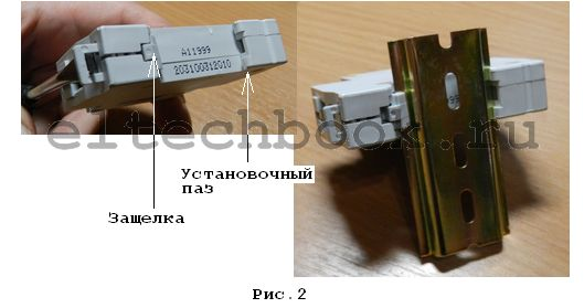Сборка электрического щитка