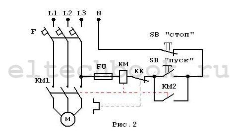 Схема подключения пускателя на