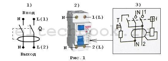 Особенности подключения теплого пола к терморегулятору 430