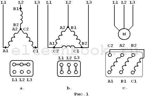 Схема соединения двигателя звездой фото 170